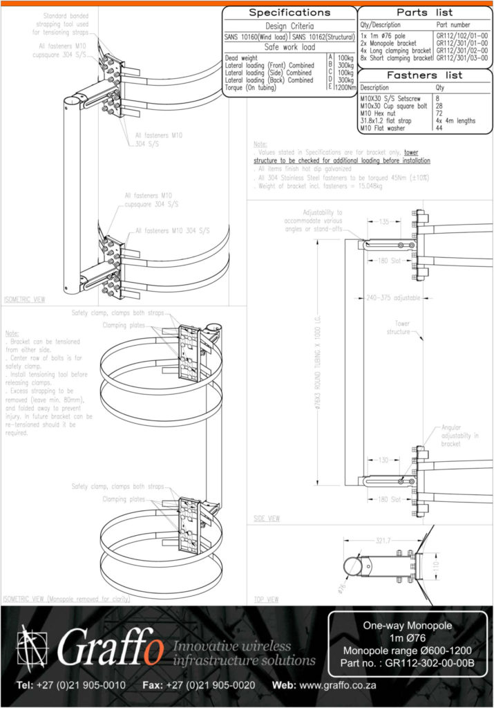 1m 76mm One-Way bracket