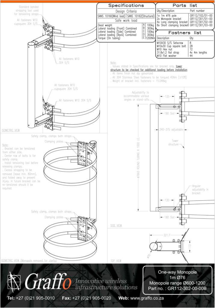 1m 76mm One-Way bracket