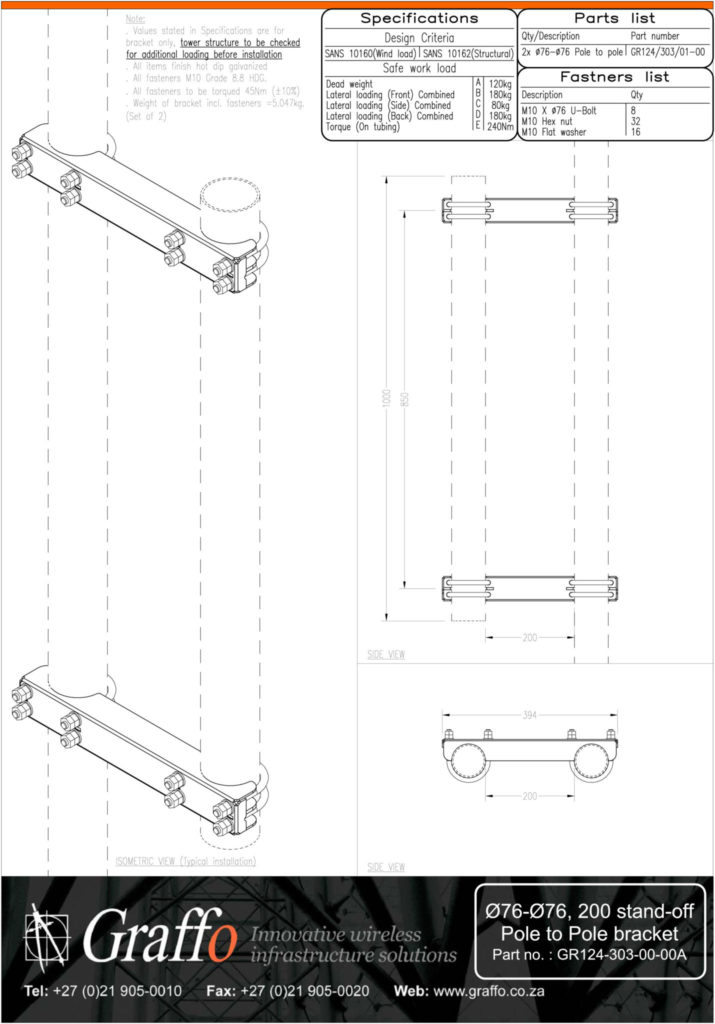 76mm to 76mm, 200 stand-off pole to pole bracket