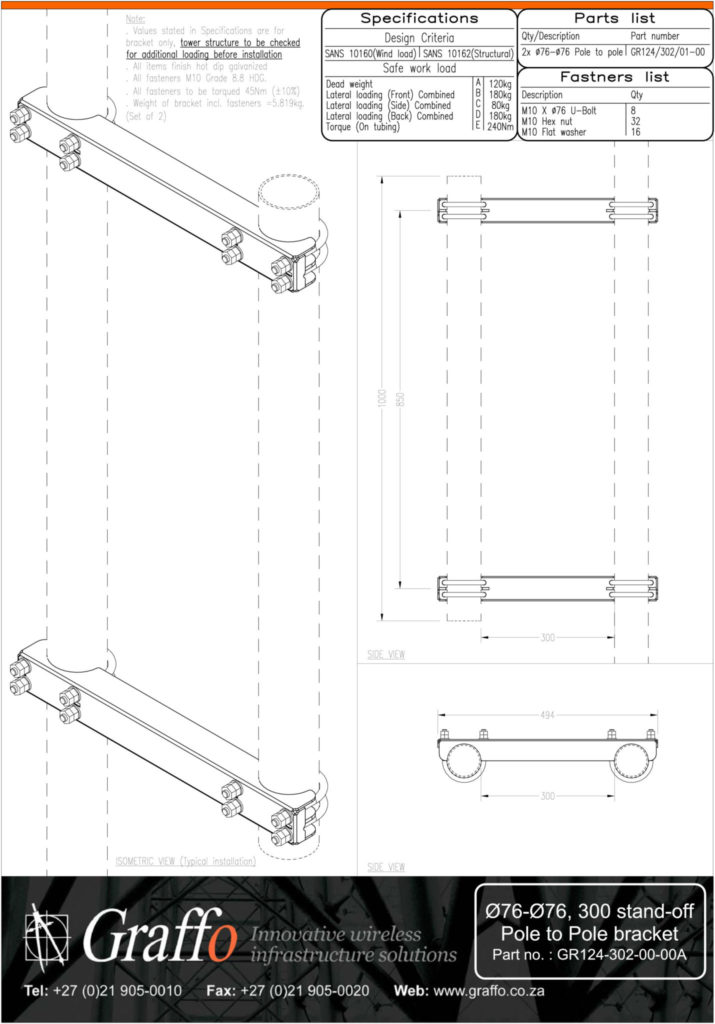 76mm to 76mm, 300 stand-off pole to pole bracket
